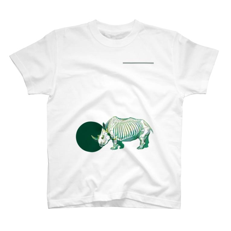 どうぶつのホネ、ときどきキョウリュウ。のシロサイのホネ T-shirts