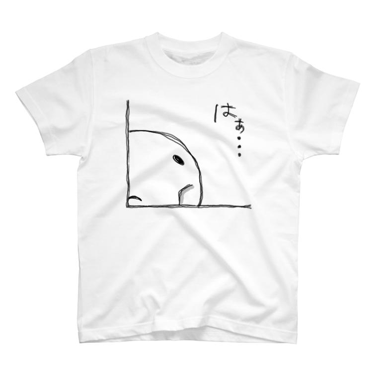 かどんちゅのかどんちゅ「はぁ...」グッツ! T-shirts