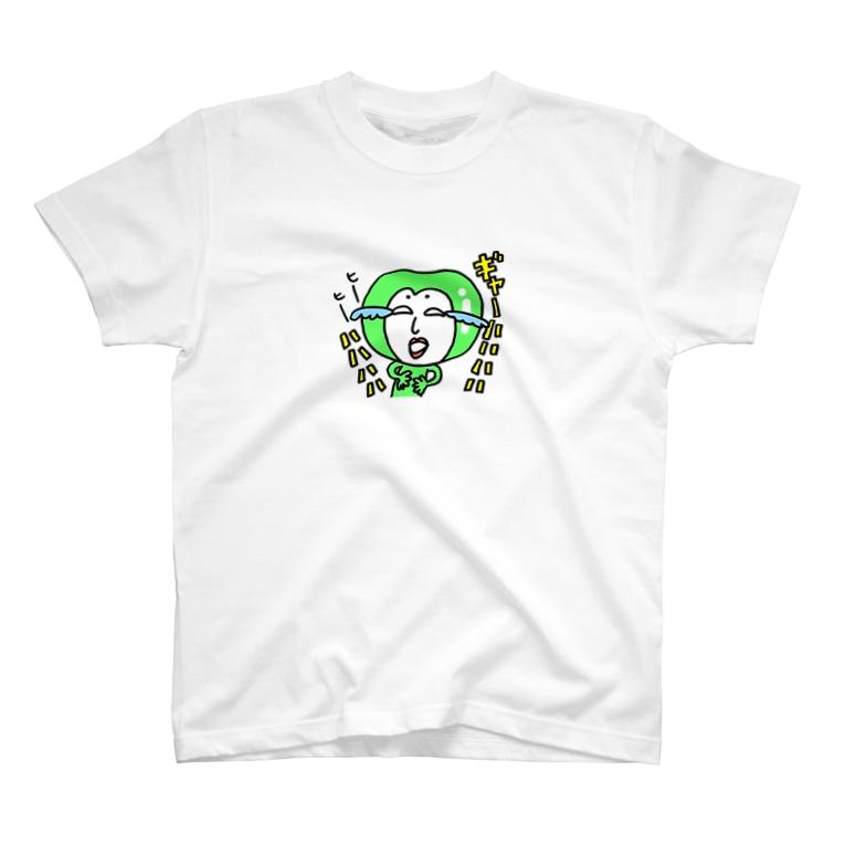 エダマメの笑いが止まらないエダマメちゃん T-shirts