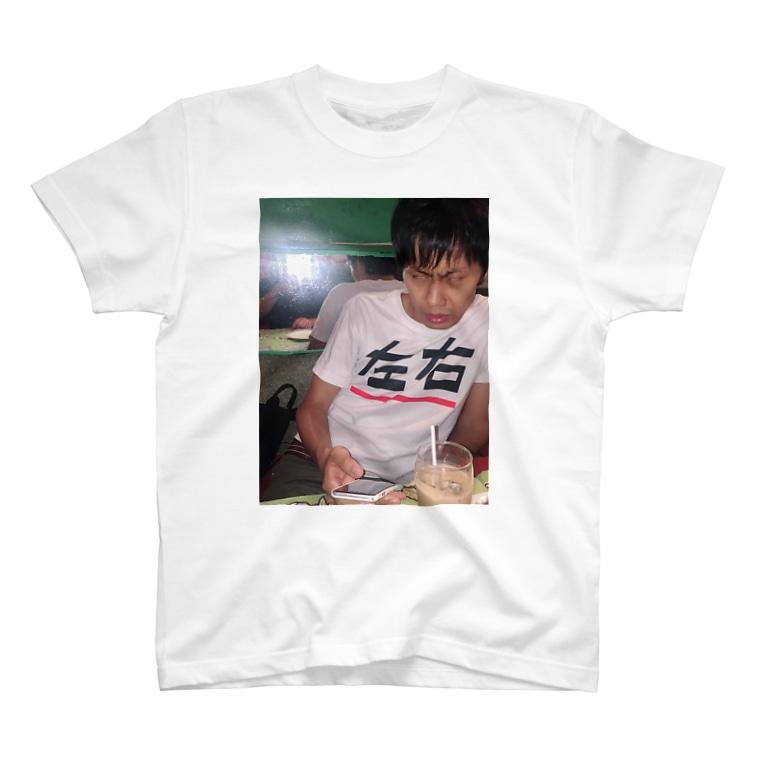 シオザキのインド料理屋 T-shirts