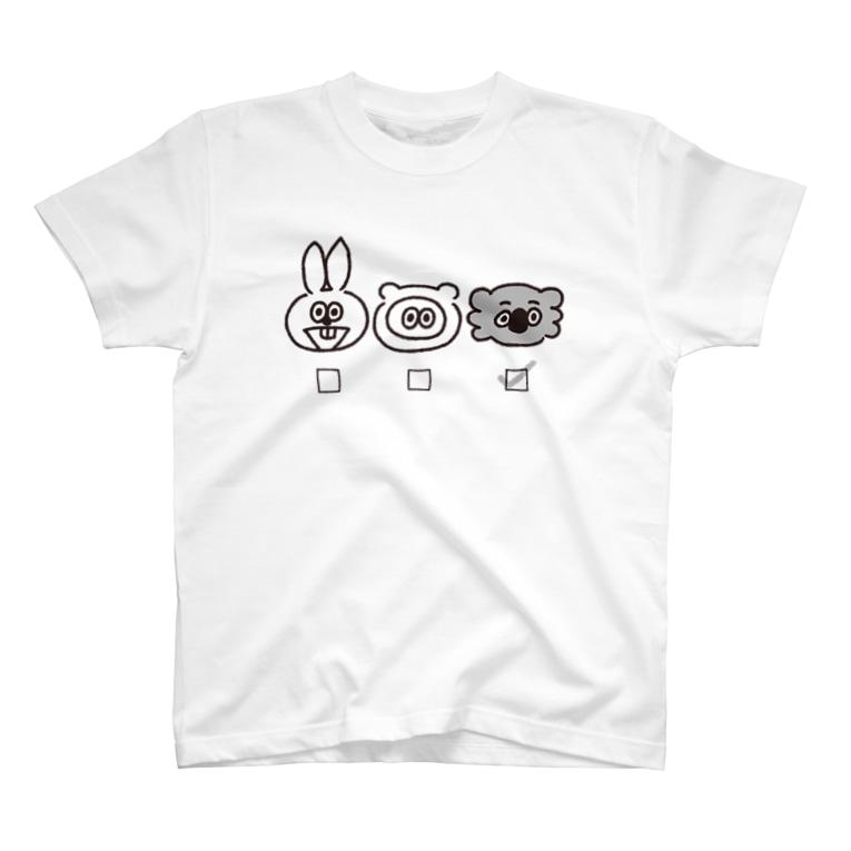 たぬきゅんショップの誰推し?【コアラさん】 T-shirts