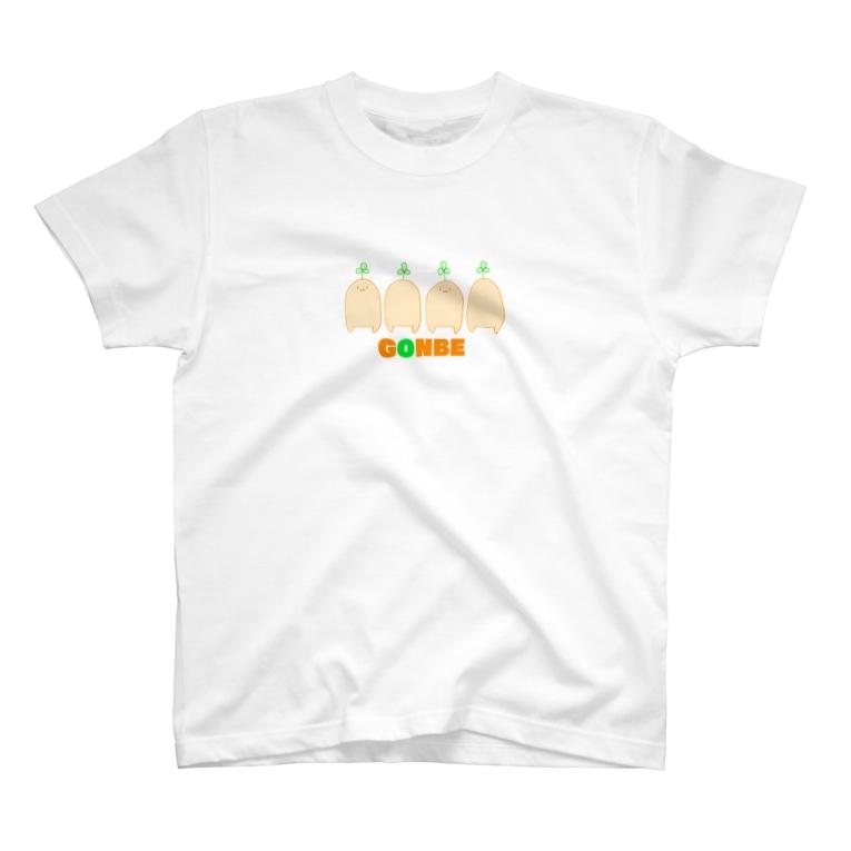 さけさくらのごんべぇ T-shirts