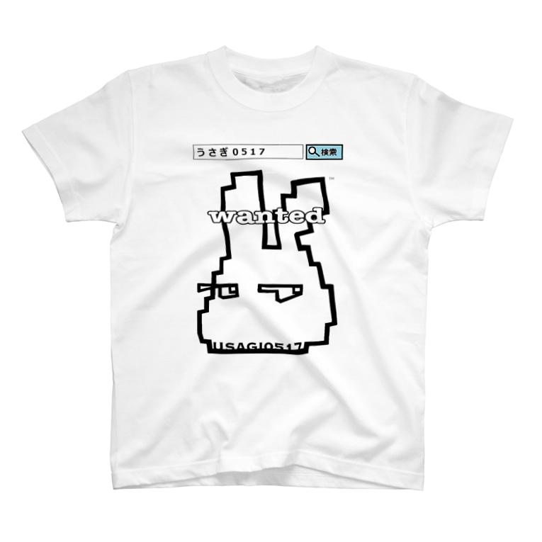 うさぎ0517のうさぎ0517★wanted! T-shirts