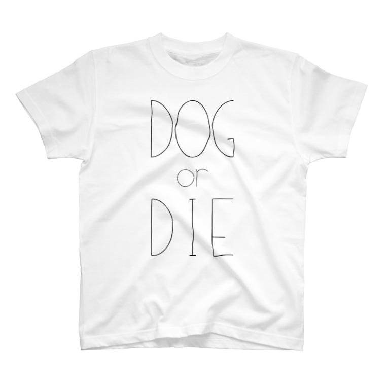 へぼ屋のDOG or DIE T-shirts