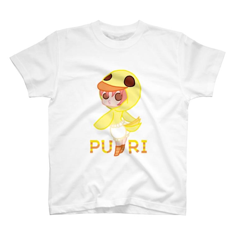 ウサネコのぷり☆ヒヨコちゃん T-Shirt