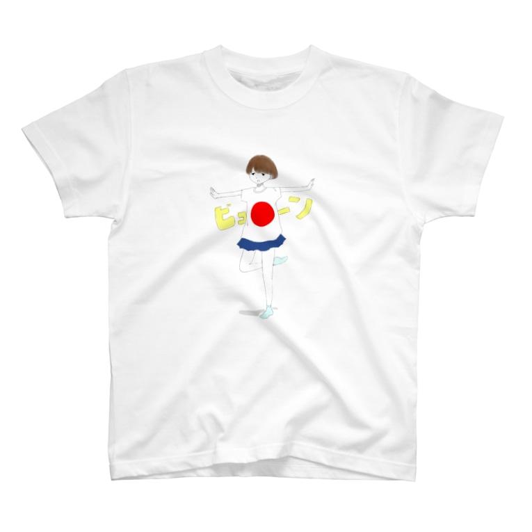 ひらめのビューンとしてるおんなのこ T-shirts