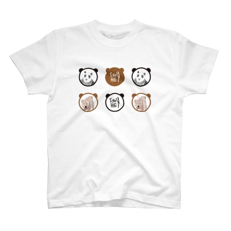 ★いろえんぴつ★のパンダとくま T-shirts