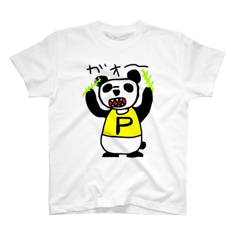 Garuのがおがおパンダ T-shirts