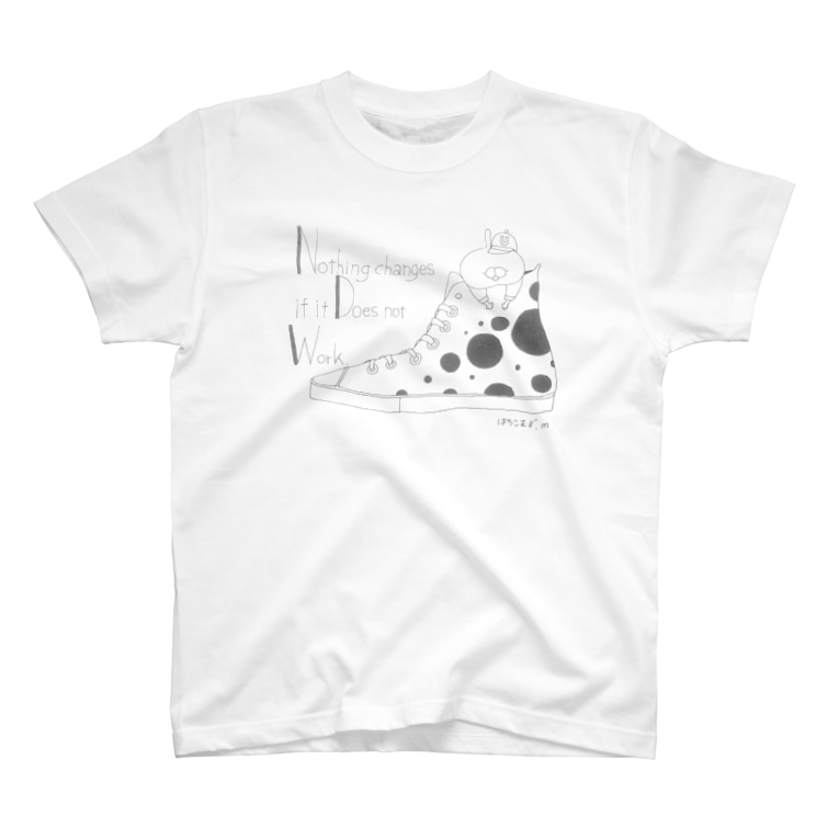 はちこむずのmessage T ( うさ様ver. ) T-shirts