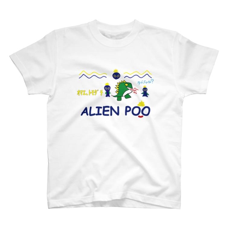 宇宙人うんちの宇宙人うんち大集合 T-shirts