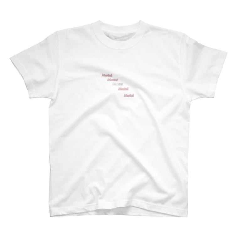 sibのmotel T-shirts