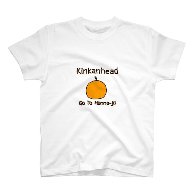 ぎあひどうのキンカンヘッド ゴートゥーホンノージ T-Shirt