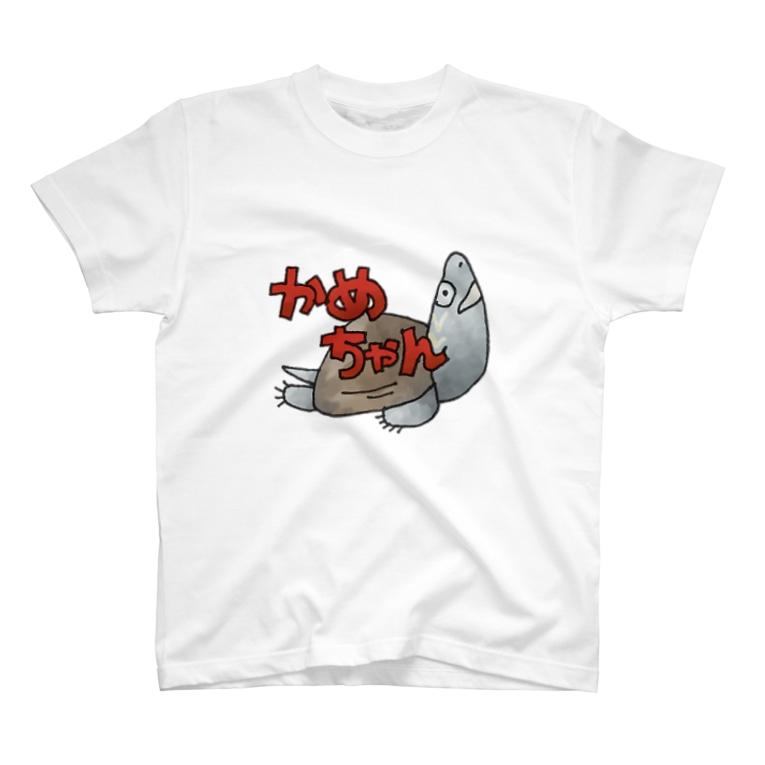 かめ吉のかめちゃん T-shirts
