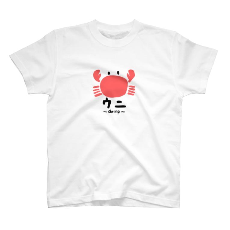ぷにおもちSHOPのエビチャン T-shirts