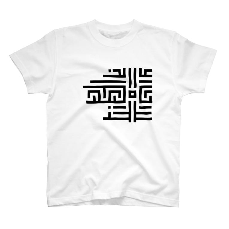 松や SUZURI店のモノクロ迷路 T-shirts