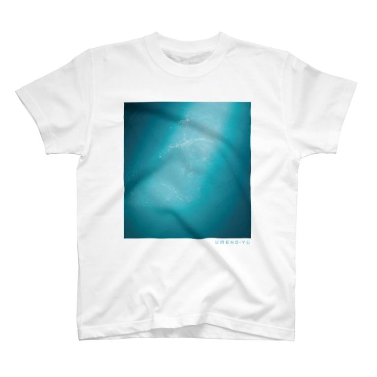 梅の湯|荒川区の銭湯の薬湯(BLUE) T-shirts