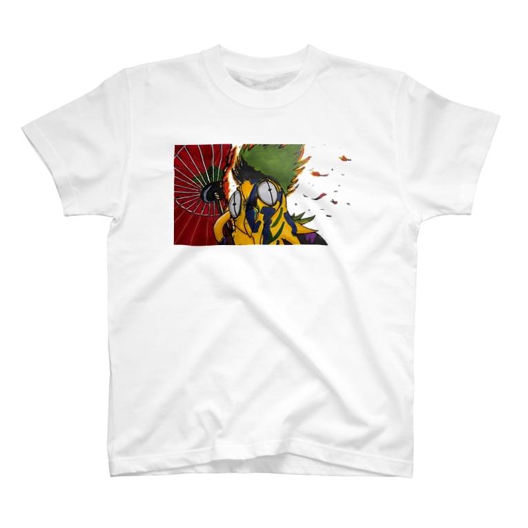mamonoyaの生焼け鳥 T-shirts