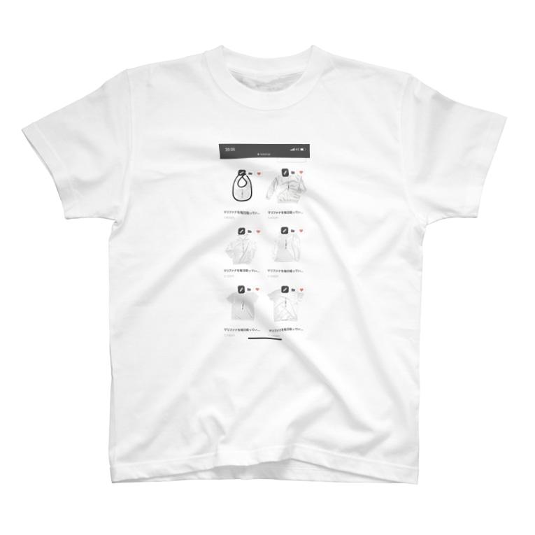 はーくゆ🐧のマリファナを毎日吸っています2 T-shirts