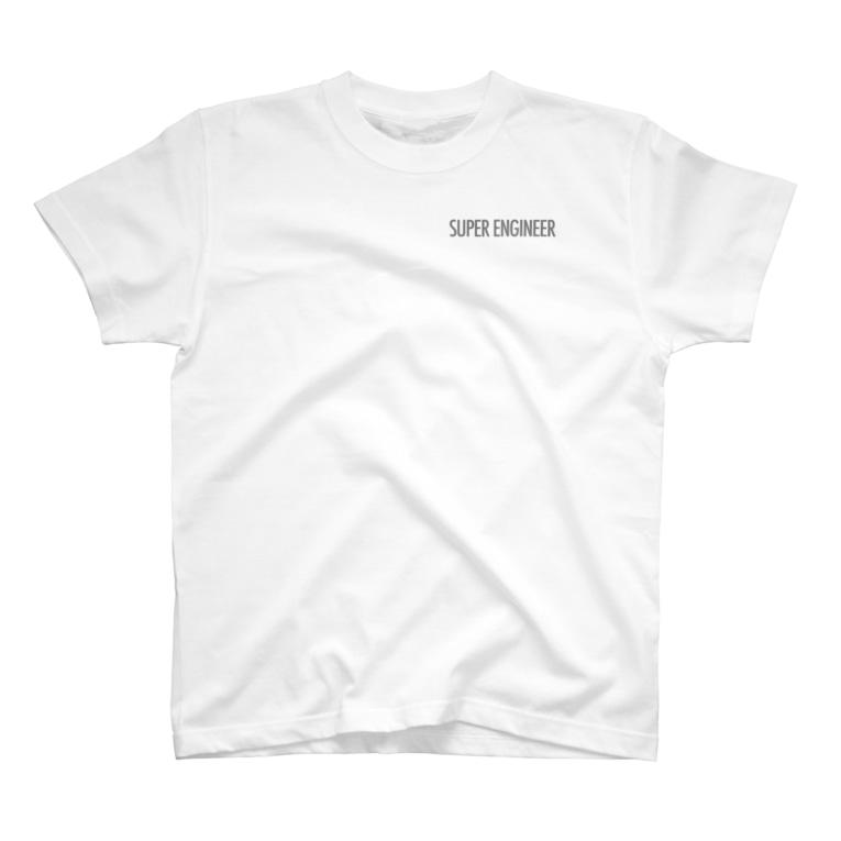 super-engineerのSUPER ENGINEER T-shirts