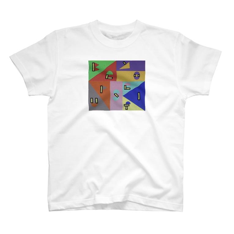 yooorのBe your self T-shirts