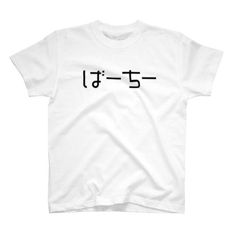 盛岡くんショップのばーちー T-shirts