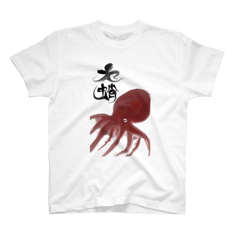 aozora-purasuのBig octopus T-shirts