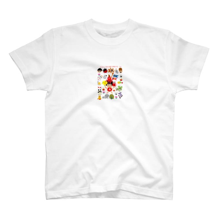 平中秀昌のひょうきん太郎と仲間たち T-shirts