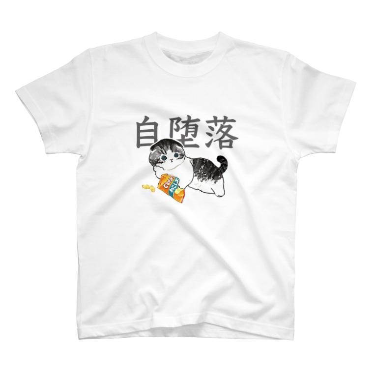 mofusandのじだらくにゃんこ T-shirts