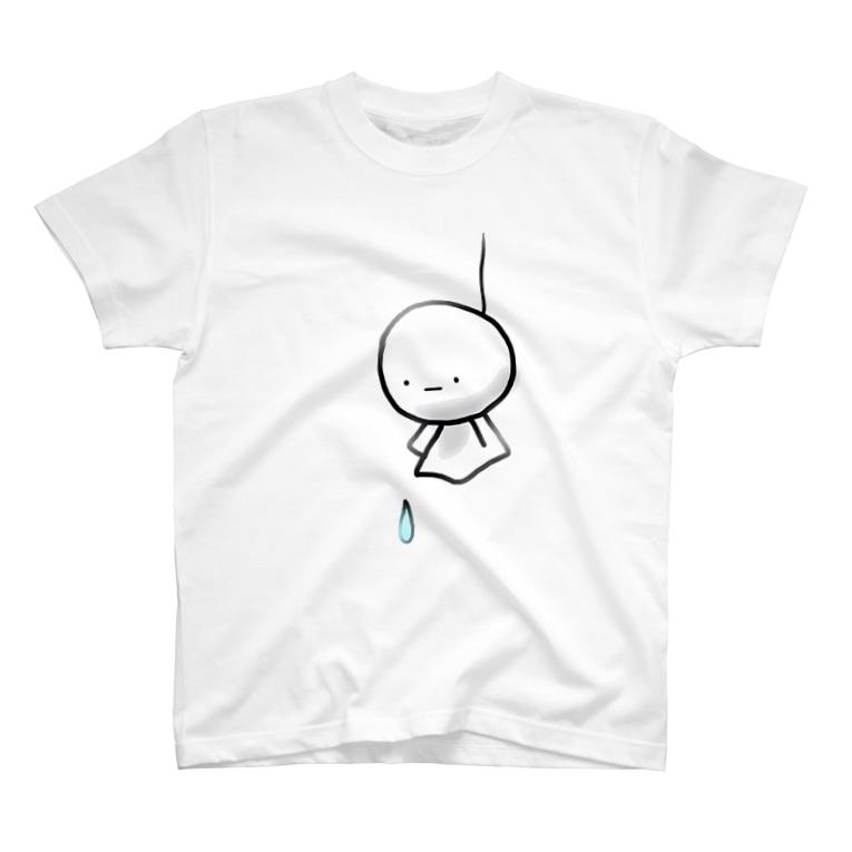 あと2科目で終わりの晴れるかな T-shirts