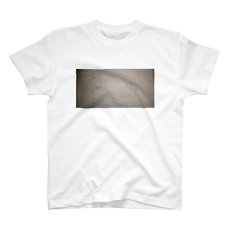 katidokimaruの梨だよ T-shirts