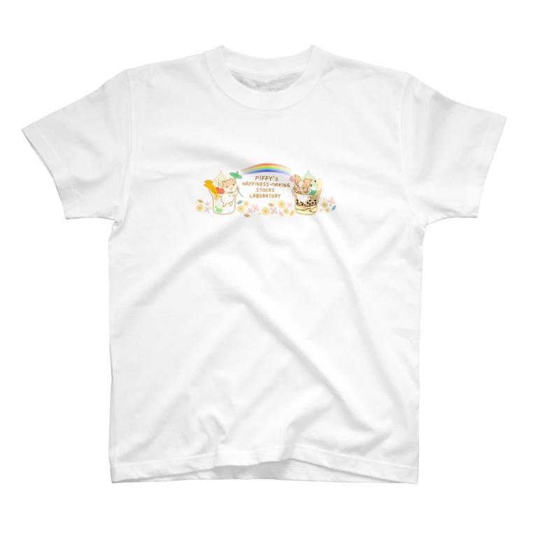 ピッフィーの株式投資Diary@🇺🇸🇨🇳SoftBank group stockのピッフィー&パッピィー T-Shirt