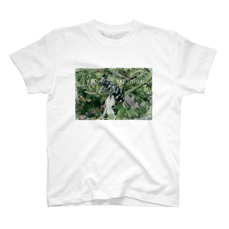 saya_otya0725の紙切れぬ人 T-shirts