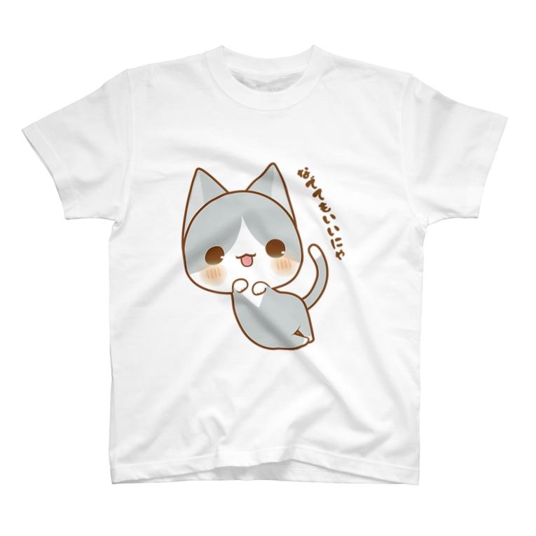 aska/ねこのかんづめのなでてもいいにゃ T-shirts