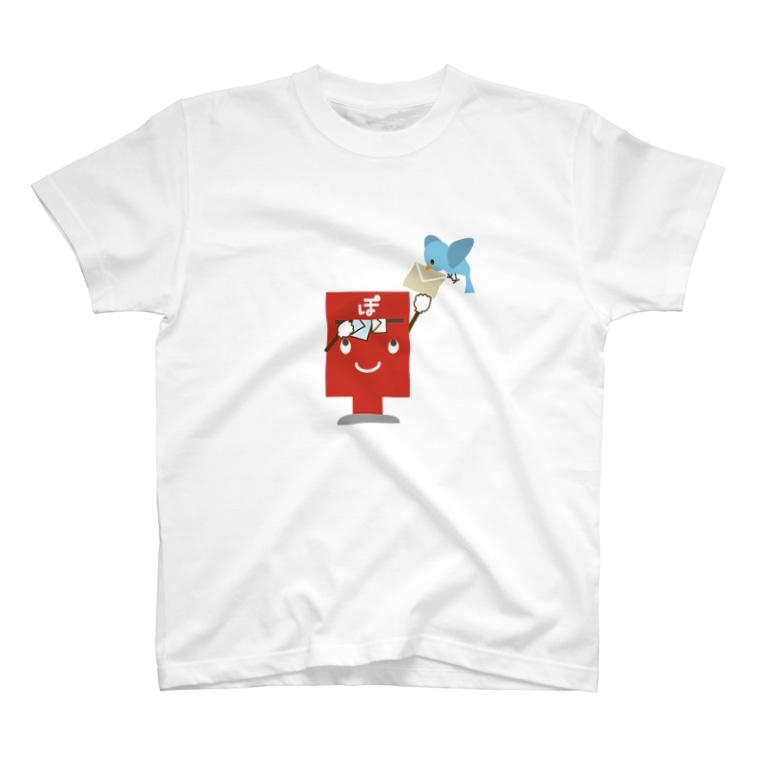 shin_yaのぽすとのぽすた【あかえほ公式】  T-Shirt