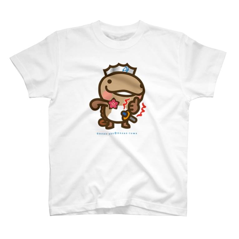 ザ・ワタナバッフルの邑南町ゆるキャラ:オオナン・ショウ『サムズアップ』 T-shirts