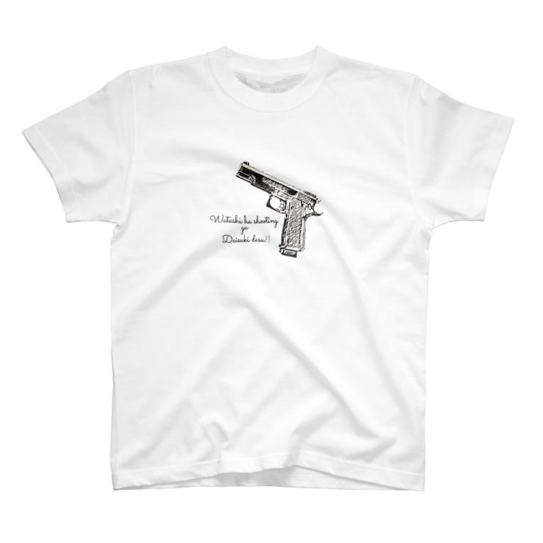 もちうさの私はシューティングが大好きです! T-shirts