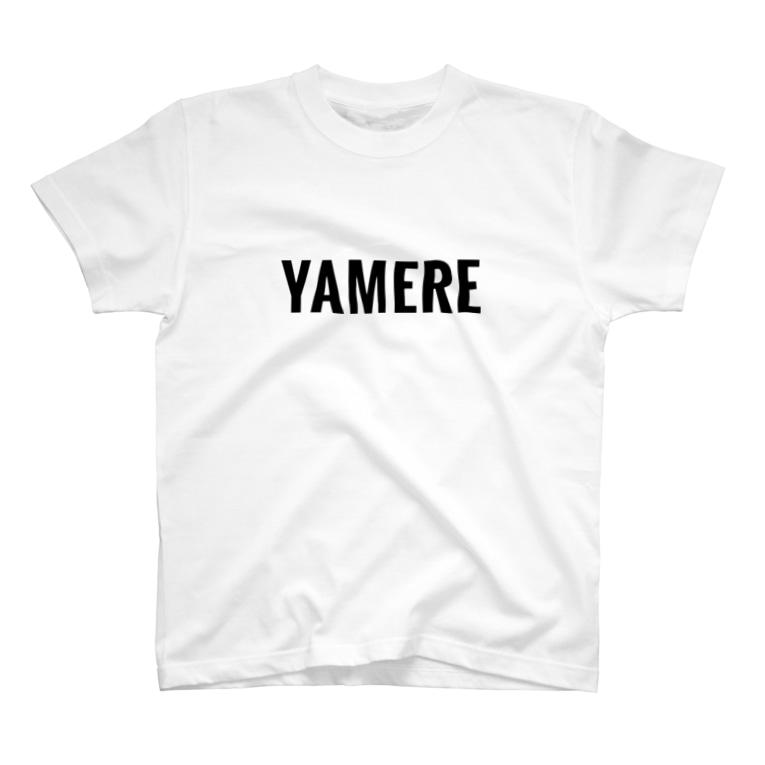 やめれショップのYAMERE T-Shirt