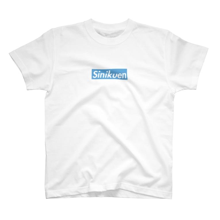 poisonlunchboxの歯肉炎ボックスロゴ T-Shirt