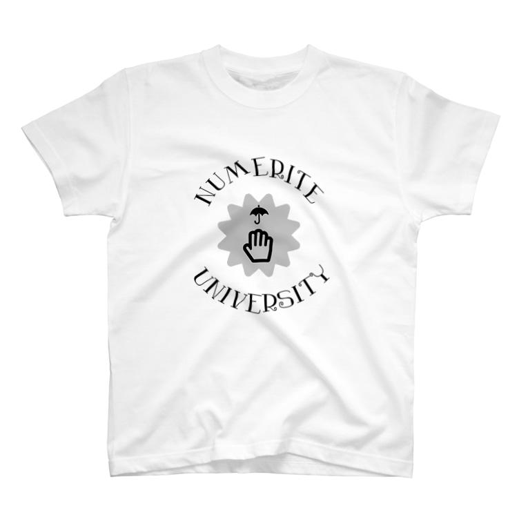 michankoのヌメリ手大学 T-shirts