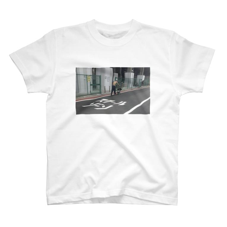 Yahhoのスクールゾーン 男の背中 T-shirts