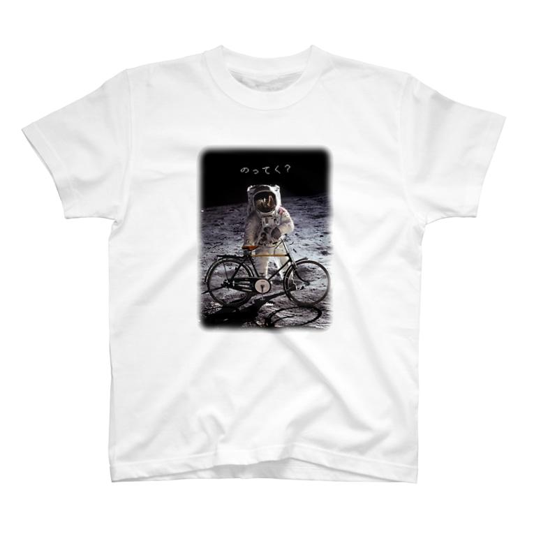 レトロサイクルのレトロサイクル - のってく? T-shirts