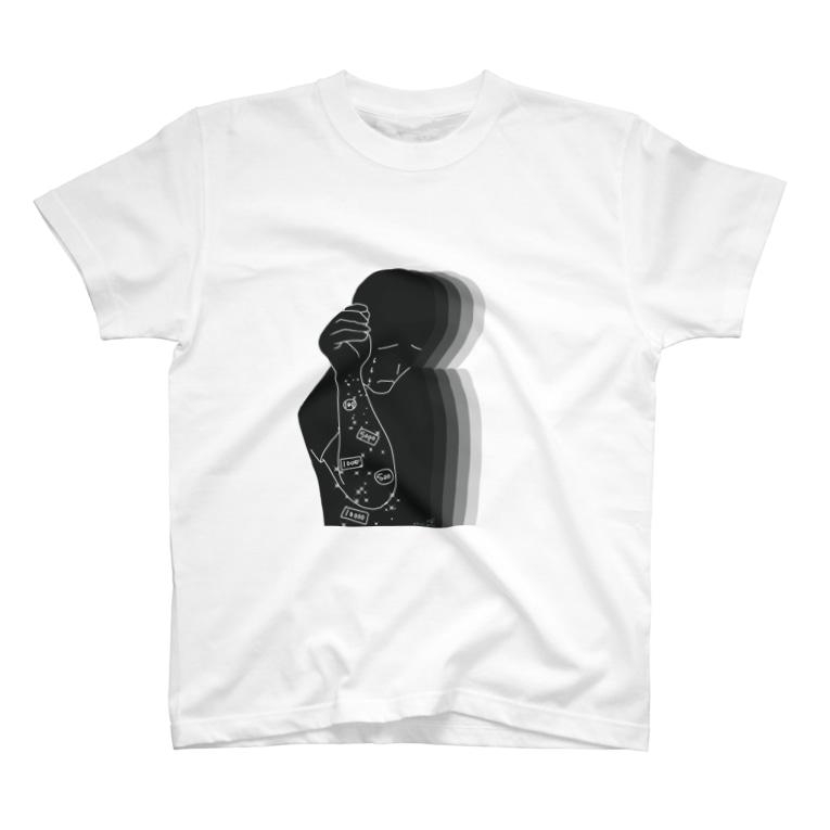 ちょりすけのナントカの出費が多くて辛い人 T-shirts