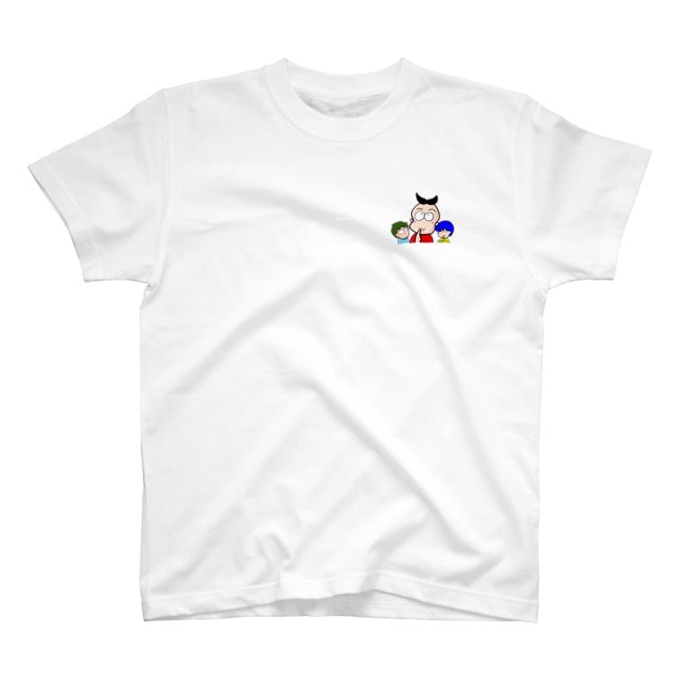 まるやま家のまるやま家 T-shirts