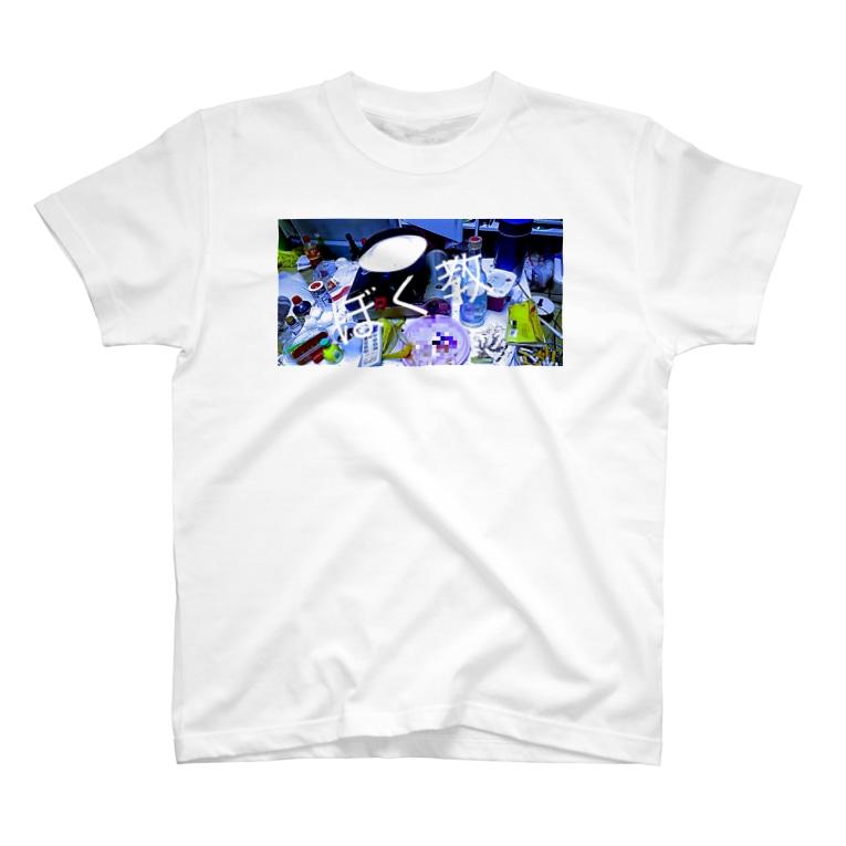 小島ふかせ画伯のボッタクリ商売の汚部屋(つくえ) T-shirts