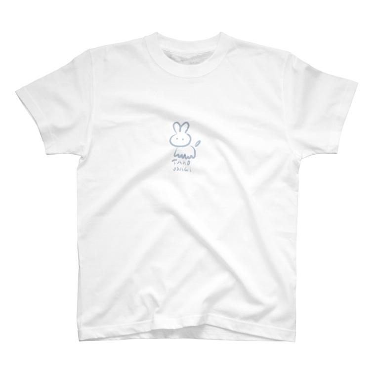 やどんのお店屋さんのタコうさぎ T-shirts