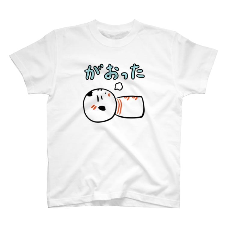 仙台弁こけしの仙台弁こけし(がおった) T-shirts