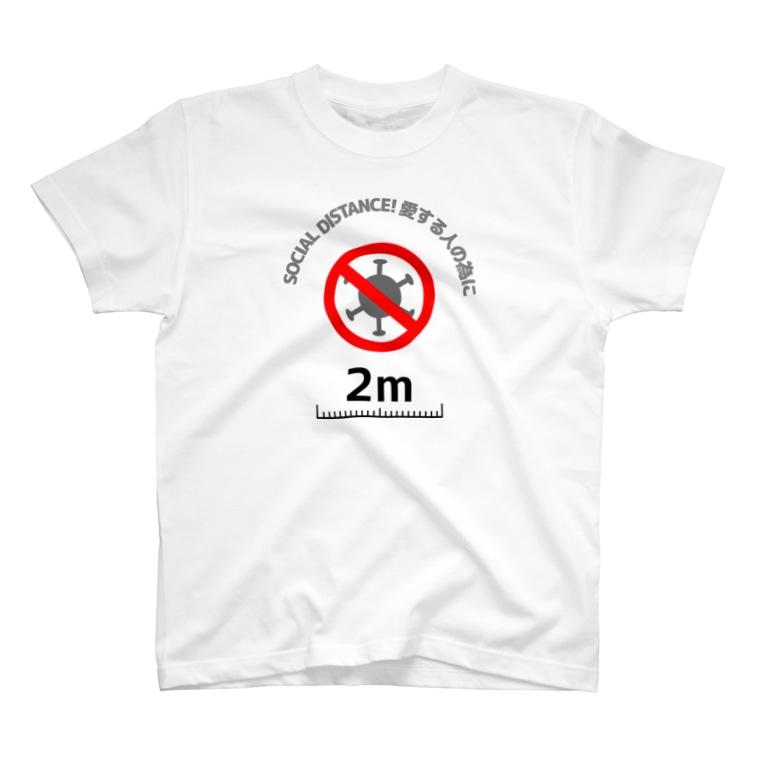 Life Design Factory PINCEのソーシャルディスタンス愛する人の為に T-shirts