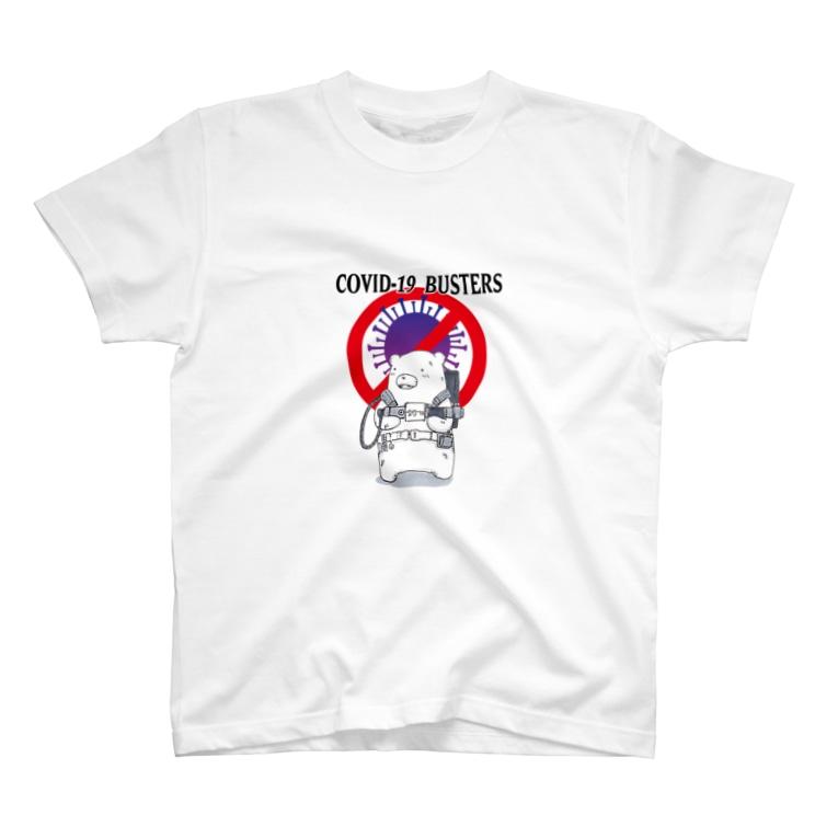 白熊便利軒のCOVID-19 BUSTERS あんこすきー T-shirts