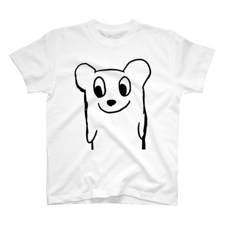 あらゐけいいちのあいつ T-shirts