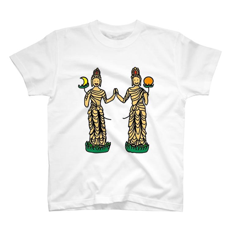 おぼろゾーンの日光月光 T-shirts